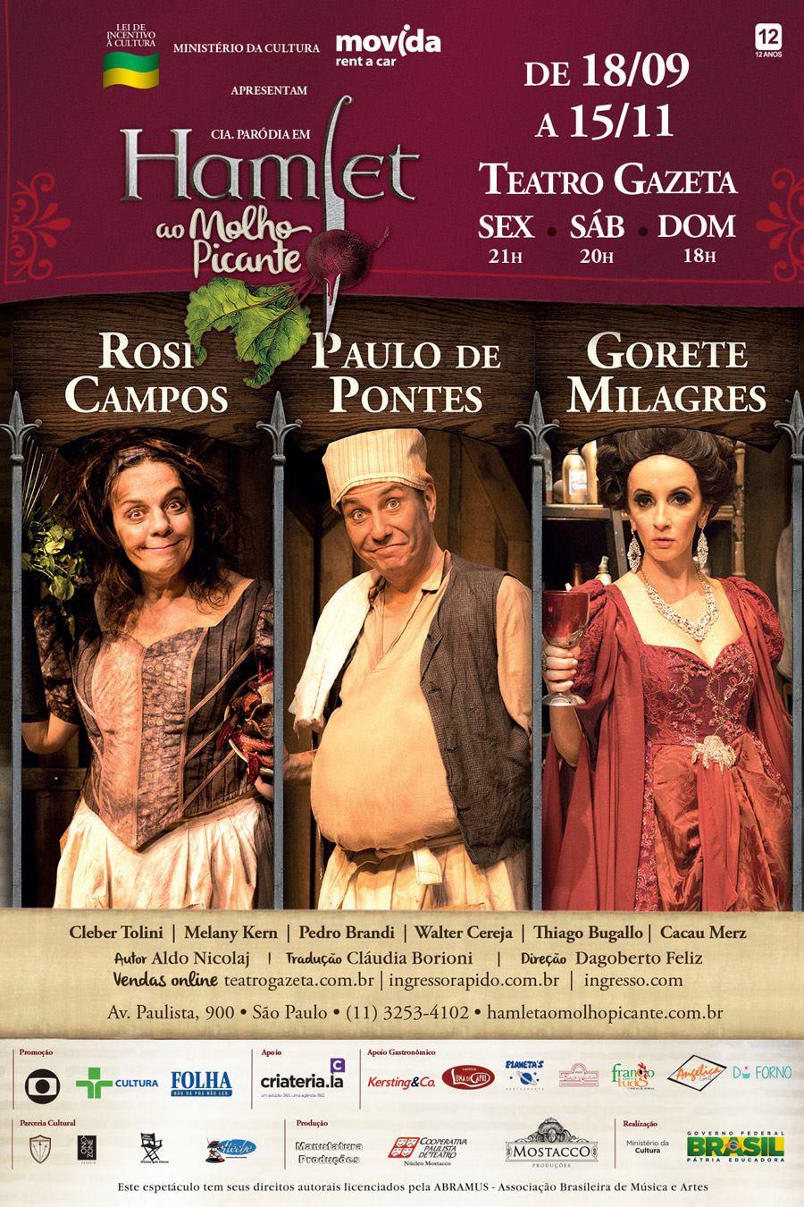 Hamlet ao Molho Picante (2015)